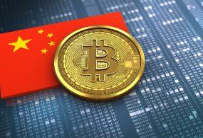 Những đồng coin của Trung Quốc mới nhất, dễ đào nên đầu tư 2021